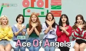 Idol Room Episode 4 (2018)