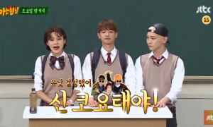 Knowing Brother Episode 132 (2018)