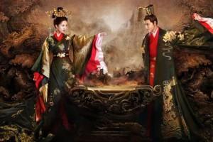 Legend of Fu Yao (2018) Episode 66 End