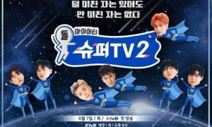 Super Juniors Super TV 2 (2018)