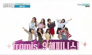 Weekly Idol Episode 358 (2018)
