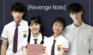Revenge Note / Sweet Revenge (2017)