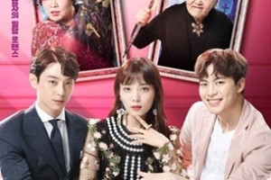 Witchs Love (2018) Episode 8