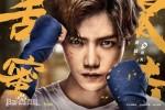 Sweet Combat (2018) Episode 37 End Trailer