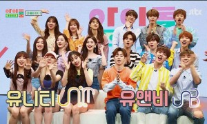 Idol Room Episode 8 (2018)