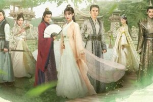 Legend of Yun Xi (2018) Episode 48 End