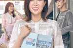 My ID Is Gangnam Beauty (2018) Episode 9 Trailer