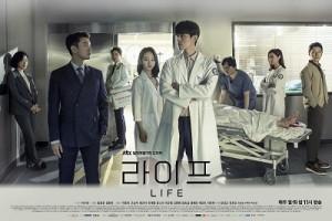 Life (2018) Episode 8