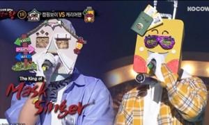 King of Mask Singer Episode 153-154 (2018)
