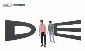 Weekly Idol Episode 368 (2018)