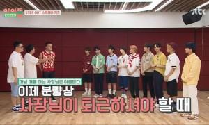 Idol Room Episode 16 (2018)
