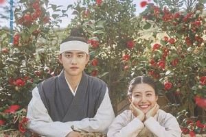 100 Days My Prince (2018) Episode 12