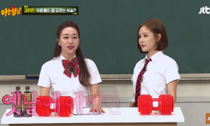 Knowing Brother Episode 143 (2018)