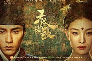 The Rise of Phoenixes (2018) Episode 2