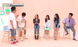 Idol Room Episode 18 (2018)