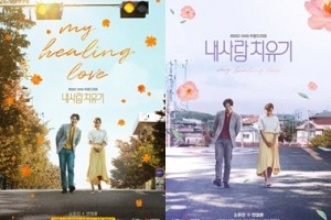 My Healing Love (2018) Episode 3-4