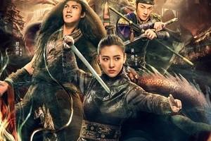 An Oriental Odyssey (2018) Episode 50 End