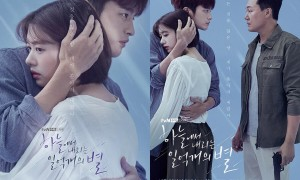 The Smile Has Left Your Eyes (2018) Episode 14