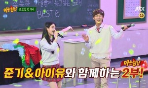 Knowing Brother Episode 151 (2018)