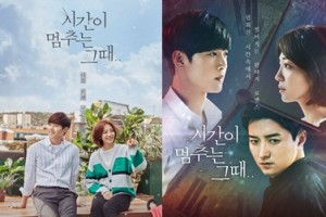 When Time Stopped (2018) Episode 8