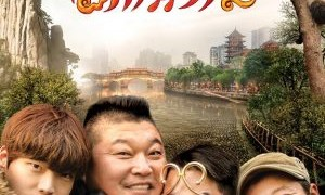 New Journey to the West Season 2 (2016)