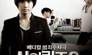 God's Quiz Season 2 (2011)