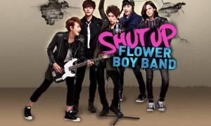 Shut Up Flower Boy Band (2012)