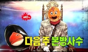 King of Mask Singer Episode 177-178 (2018)
