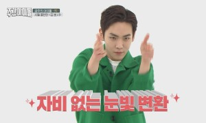 Weekly Idol Episode 382 (2018)
