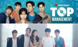 Top Management (2018)