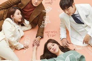 Gangnam Scandal (2018) Episode 12