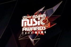 Mnet Asian Music Awards / MAMA (2018) Episode 10