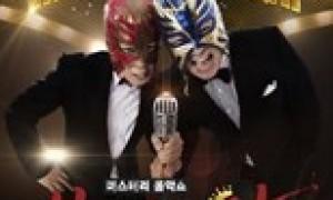 King of Mask Singer (2019) Episode 186