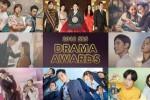 SBS Drama Awards 2018 Trailer