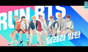 Run BTS! (2019) Episode 59