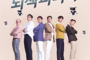 Problematic Men (2019) Episode 190