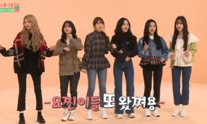 Idol Room Episode 35 (2019)