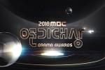 MBC Drama Awards 2018 Episode 2 End Trailer